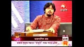 Zindagi Mein Toh Sabhi by Arunasish Roy.flv