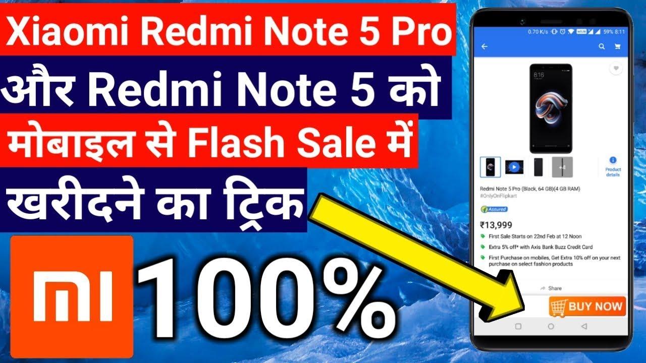 note 5 pro next flash sale