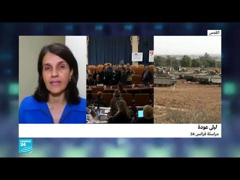 ما مصير التحقيق الإسرائيلي في استهداف مدنيين في الغارات على غزة؟  - نشر قبل 52 دقيقة