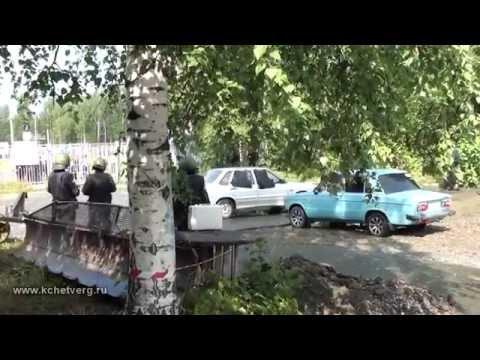 Учения полиции 30.07.2015 г. Качканар