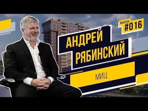 Андрей Рябинский — о выходе из тени, ребрендинге МИЦ и высокоточной стрельбе
