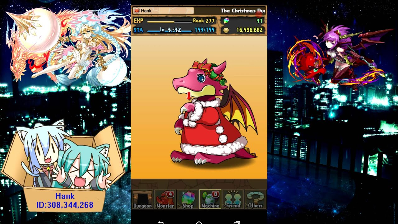 Christmas REM 2015 - Puzzle and Dragons - YouTube