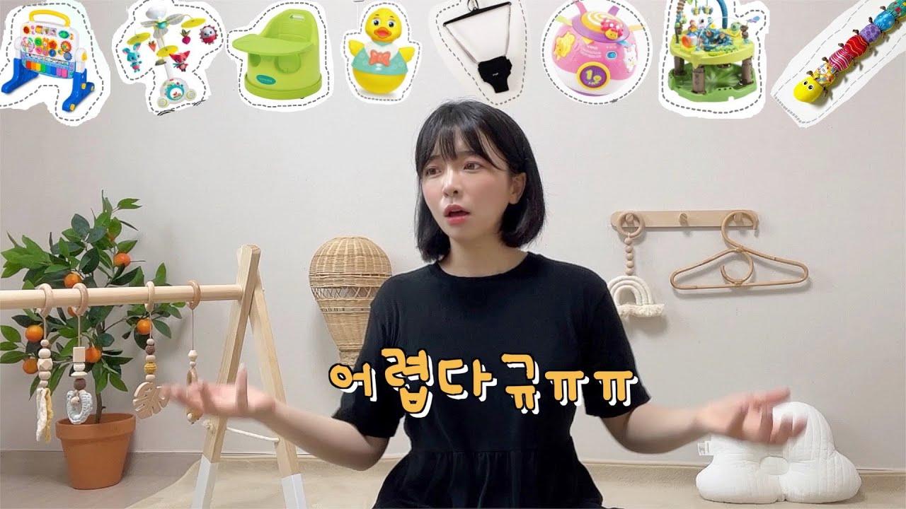 아기장난감, 그만 검색하고 이대로만 사자!! (0~6개월 장난감정보 + 발달정보)