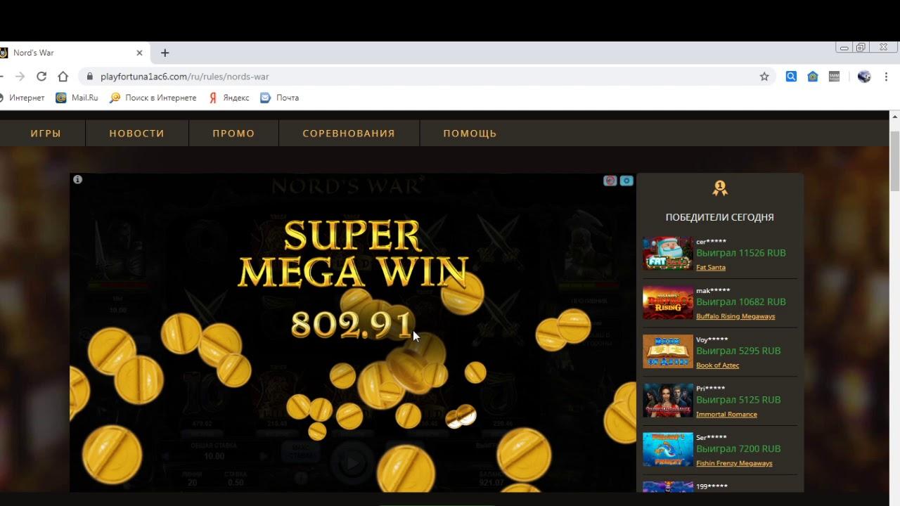 Бездепозитный бонус казино - ХАЛЯВА