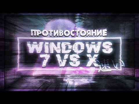 Игровое Тестирование Windows 7 Vs 10