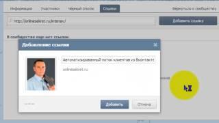 Как создать и настроить мероприятие во Вконтакте?(http://zonatvorchestva.ru/kurs1/ Бесплатный видеокурс
