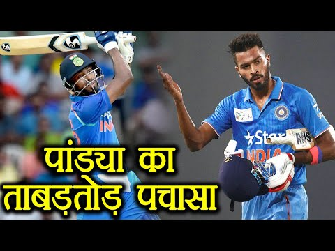 India vs Australia 3rd ODI : Hardik Pandya slams 4th ODI Fifty | वनइंडिया हिंदी