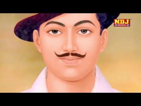 Bhagat Singh Se Sher Surme ||  Top Haryanvi Song 2016 || Raju Punjabi || NDJ Music
