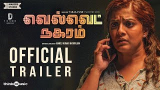 Velvet Nagaram Official Trailer 2 | Varalaxmi | Achu | Saran Raghavan | Manojkumar Natarajan
