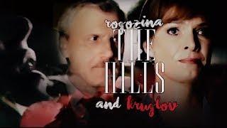 "• Галина Рогозина × Николай Круглов [the hills] | ""След"" | RK"