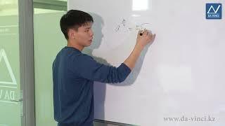 11 класс, 8 урок, Понятие степени с любым рациональным показателем
