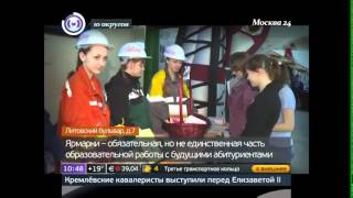 ЮЗАО, передача 10 округов Москва-24(, 2012-05-14T12:39:52.000Z)