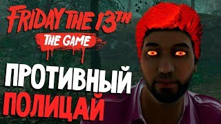 МИСТЕР РОЗОВЫЕ ШОРТИКИ - Friday 13th The Game (пятница 13 игра на русском) #63
