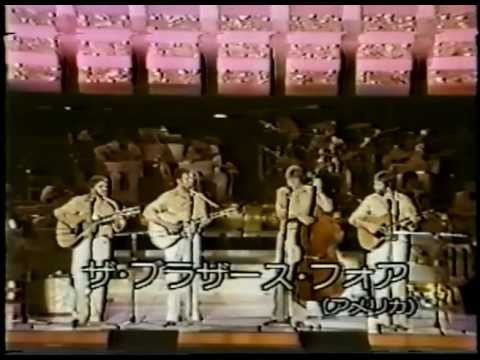 The Brothers Four perform at 8th Annual Tokyo Music Festival in 1979 Part 1 of 2