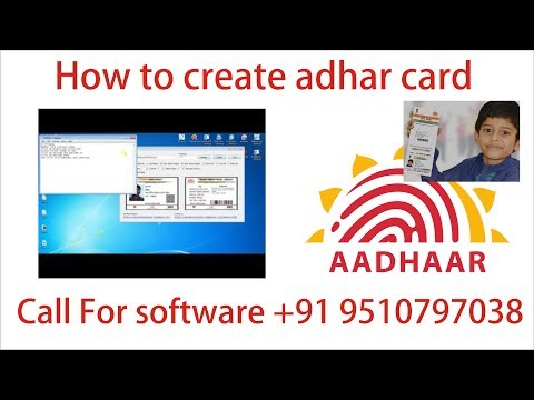 aadhar card printing software free download with crack
