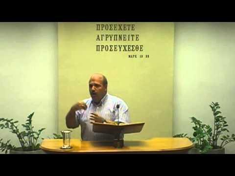 12.08.2015 - Βασιλέων Β΄κεφ 2  - Δημήτρης Αργέντης