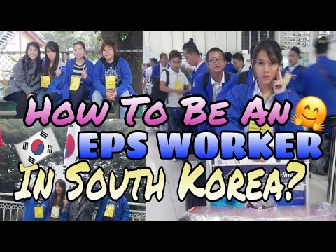Factory Worker in Korea, Paano nga ba? / How to be an EPS Wo