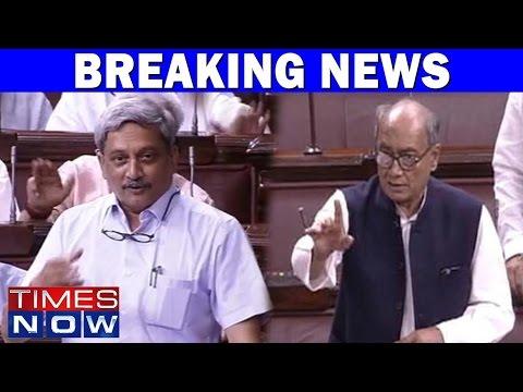 Manohar Parrikar Taunts Digvijaya Singh In Rajya Sabha