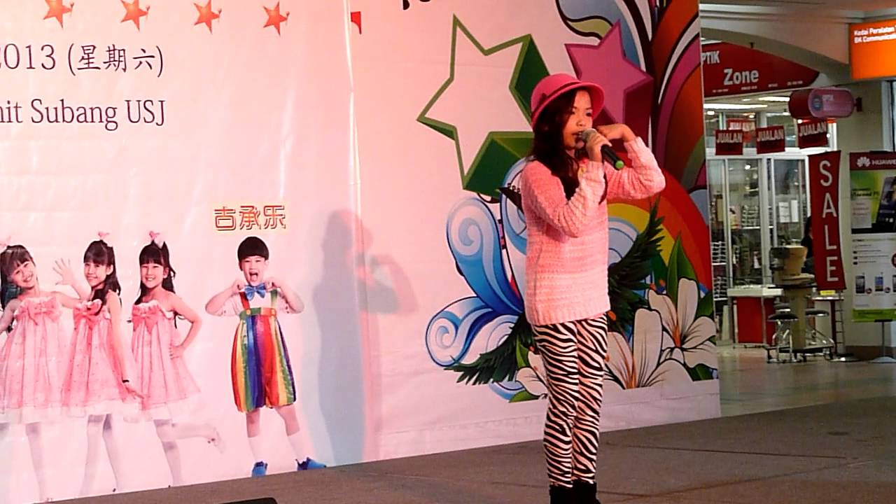 shenny s friend leanne tan in e kids singing contest 2013 youtube