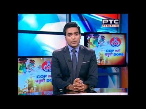 Punjab Police recruitment dope test | Special Report | PTC News