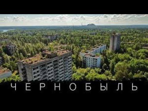 Как выглядит город призрак чернобыль в 2019 году