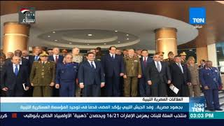 موجز TeN - بجهود مصرية.. وفد الجيش الليبي يؤكد المضي قدما توحيد المؤسسة العسكرية الليبية