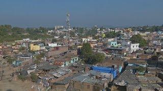 видео В Индии произошло землетрясение магнитудой 5,3