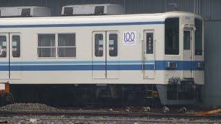 【ほぼ解体済み】東武東上線 8000系 8181F 廃車解体状況