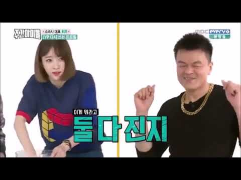 ENGSUB Weekly Idol EP248 JYP