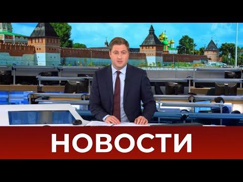 Выпуск новостей в 12:00 от 26.09.2020