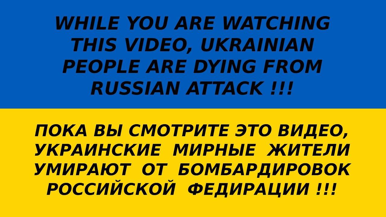 Том жонс секс бомб