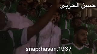 لا جوابي جواب لا عتابي عتاب طرب بدر تركستاني | عادل الحازمي | الاهلي / احد 2-0