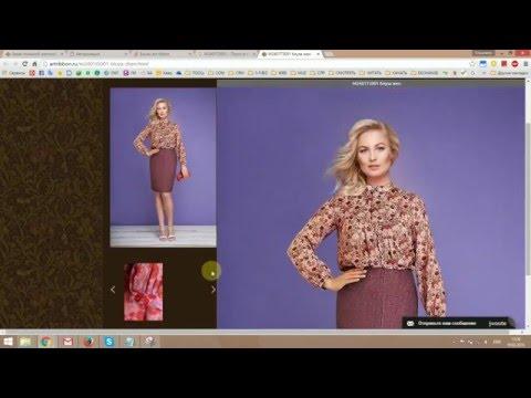Как сохранять картинки в хорошем качестве с сайтов для интернет-магазина