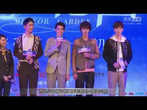 meteor garden 2018 new f4 and shan cai