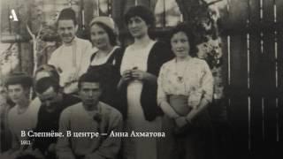 Ахматова: музыка Первой мировой. Из курса «Мир Анны Ахматовой»