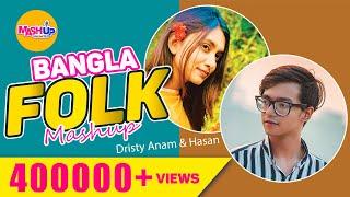 Bangla Folk Mashup 2020 I Hasan S. Iqbal & Dristy Anam | Mashup Unlimited