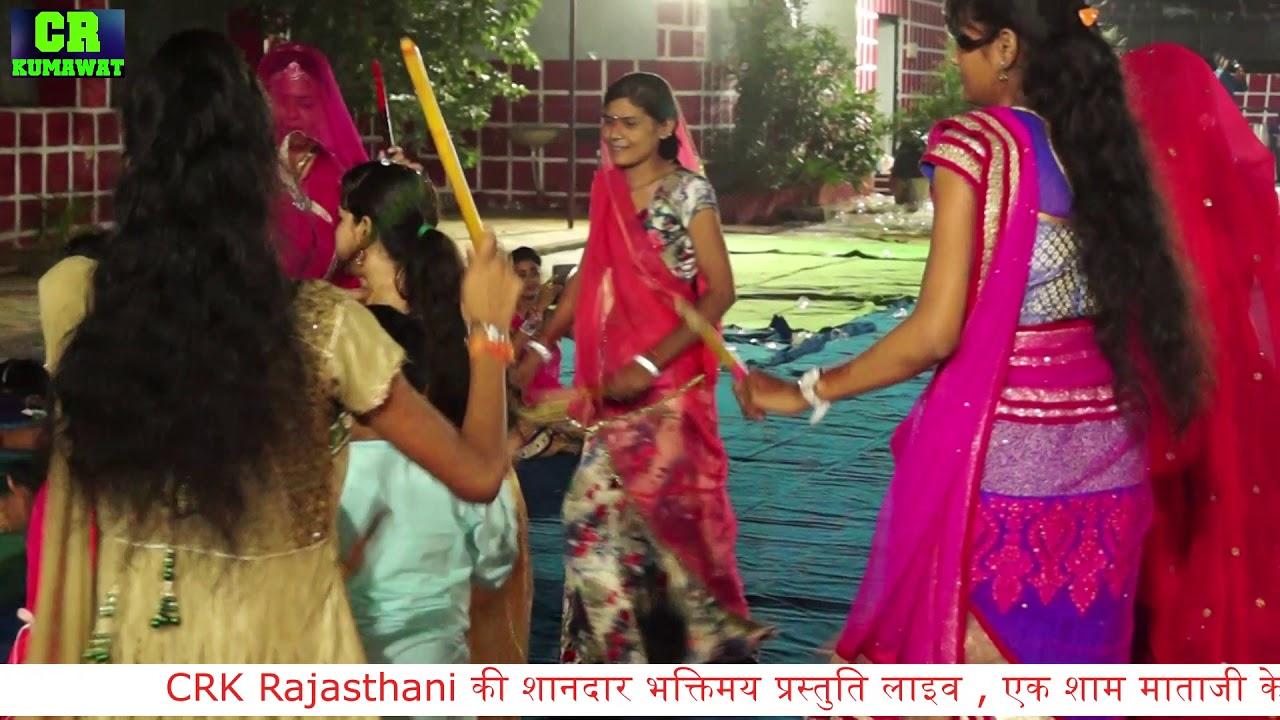 गरबा नृत्य महोत्सव 2018 । Garba Dance – Omprakash kumawat – लाइव वनस्थलीपुरम हैदराबाद