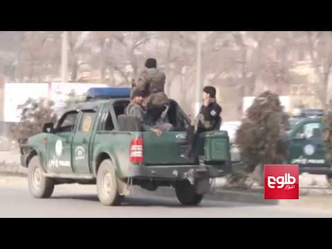 Gunmen Attack NDS Training Center in Kabul