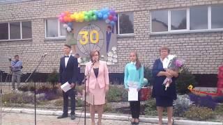 30 лет Горно-Алтайской школе-гимназии №3 и первый урок в 1