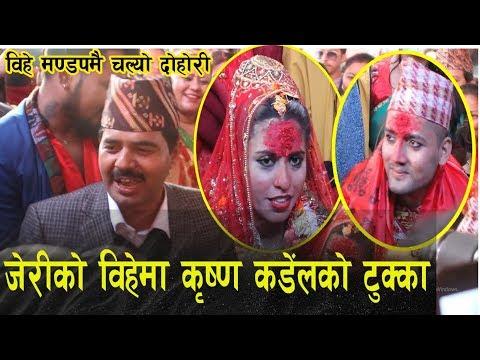 विवाह मण्डपमै दोहोरी गाउने बबिता बानियाँ 'जेरी' र शंकर क्षेत्रीको जोडी, हनिमुन कहाँ भन्दा जवाफ यस्तो