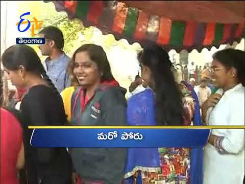 6 AM | Ghantaravam | News Headlines | 19th April 2019 | ETV Telangana