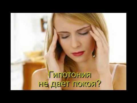 Эпидидимит - причины, симптомы, диагностика, лечение и