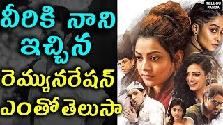 Nani Reveals About Heroines Remuneration For Awe Movie | Kajal | Nithya Menen | Regina Cassandra