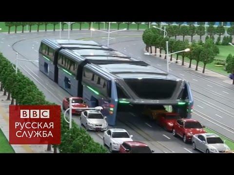 """В Китае проходят испытания """"автобуса будущего"""""""
