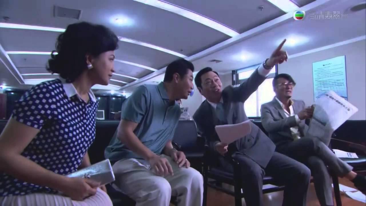 風雲天地 - 第 02 集預告 (TVB) - YouTube