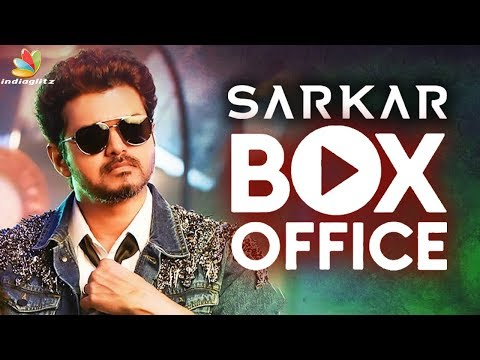 RECORD BREAKING ! Vijay's Sarkar First Day Box Office Collection | Sun Pictures