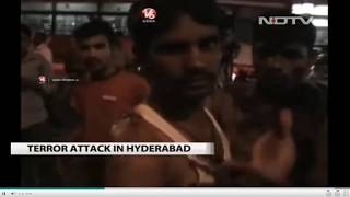 Serial Bomb Blast in Hyderabad DilsukhNagar TODAY @7PM(21\02\13) - MUST WATCH