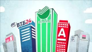 Сколько стоят российские банки в Украине