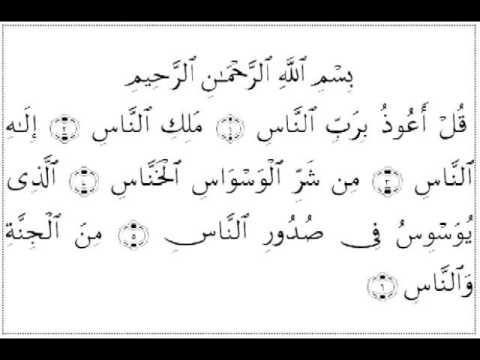 Bacaan Ratibul Haddad