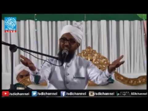Shabe Eid E Milad #LIVE ON SDI Channel